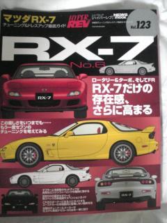 Rx7_6